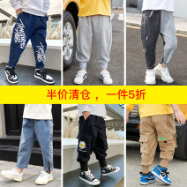 trousers Baby & HH / baby Hengheng male 100cm 110cm 120cm 130cm 140cm 150cm 160cm spring and autumn trousers Korean version There are models in the real shooting Casual pants Leather belt middle-waisted other Don't open the crotch Cotton 50% other 50% K193KZ20268g5 Class B Pants 8ofx Spring 2021