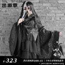Dress Autumn 2020 Three piece kimono with dragon pattern sleeves [top + waist seal]+ S,M,L Middle-skirt Three piece set Long sleeves street V-neck High waist Solid color other Cake skirt routine Others 18-24 years old Type A Other / other 31% (inclusive) - 50% (inclusive) other polyester fiber Punk
