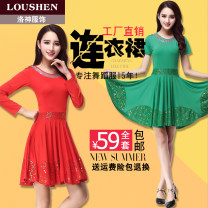 Square Dance Dress M,L,XL,2XL,3XL,4XL,5XL,6XL C16322-1 red, c16322-1 green, c16322-1 rose red, d16322-1 red, d16322-1 green, d16322-1 rose red goddess of the Luo River Long sleeves other Self cultivation routine Medium length middle-waisted female Bright silk, others, stitching, lace yes show