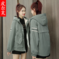 Cotton padded clothes Off white. Black. Green cotton padded clothes S M L XL 2XL 3XL Winter of 2019 Peel have cash less than that is registered in the accounts Long sleeves Thin money zipper commute Hood raglan sleeve Straight cylinder letter Korean version PRF19D2063MR 18-24 years old Other 100%
