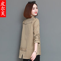 short coat Autumn of 2019 M L XL 2XL 3XL 4XL Khaki hole Blue Hole green black Long sleeves have cash less than that is registered in the accounts routine singleton  easy Versatile raglan sleeve tailored collar double-breasted Solid color 25-29 years old Peel 96% and above Pocket button panel other
