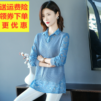 Lace / Chiffon Spring 2020 Blue, apricot, green, black, pink, orange M,L,XL,XXL,XXXL Long sleeves commute Socket Fake two pieces easy Medium length Polo collar Solid color routine MSDL2020348 Cut out, stitching, lace Korean version
