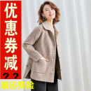 short coat Autumn of 2019 M,L,XL,XXL,XXXL Long sleeves have cash less than that is registered in the accounts routine singleton  commute routine square neck Single breasted lattice 96% and above Resin fixation other