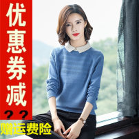 sweater Autumn of 2019 M,L,XL,XXL,XXXL Blue, yellow, black, beige, Blue Plush Long sleeves Socket singleton  have cash less than that is registered in the accounts other 95% and above Polo collar routine Solid color Straight cylinder Keep warm and warm HJS20190814M9311 Thread, resin fixation