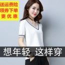 T-shirt White, black, dark green S recommended 80-95 kg, m recommended 95-108 kg, l recommended 108-118 kg, XL recommended 118-130 kg, XXL recommended 130-145 kg, XXL recommended 145-155 kg Summer 2020 Short sleeve V-neck easy have cash less than that is registered in the accounts routine commute