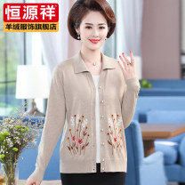 Middle aged and old women's wear Spring 2021 Oatmeal blue blueberry red maple leaf red 170/92A/L 175/96A/XL 180/100A/XXL leisure time Knitwear / cardigan Self cultivation singleton  Flower and bird pattern 40-49 years old Cardigan moderate square neck routine routine 50SAZ165 hyz  polyester