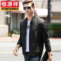 Jacket hyz  Youth fashion routine standard Other leisure spring Polyester 100% Long sleeves Wear out V-neck Youthful vigor youth routine Zipper placket Rubber band hem No iron treatment Closing sleeve Solid color Spring 2021 Zipper decoration Zipper bag