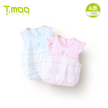 Reverse dressing yes 66,73,80,90,100,110 Cartoon animation Other 100% T. Moo / rattan carpentry cotton Class A 12 months, 18 months, 2 years, 3 years old