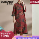 jacket Spring 2021 L XL XXL XXXL 4XL Suobado / sorbado Over 35 years old silk Mulberry silk 100% Same model in shopping mall (sold online and offline)