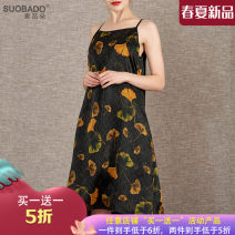 Dress Spring 2021 L XL XXL 3XL Mid length dress singleton  Sleeveless commute One word collar Loose waist Decor Socket A-line skirt other camisole 35-39 years old Type A Suobado / sorbado Retro A2SMGFRD046 More than 95% Silk and satin silk Mulberry silk 100% Pure e-commerce (online only)