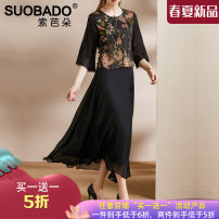 Fashion suit Spring 2021 L XL XXL XXXL 4XL Over 35 years old Suobado / sorbado 96% and above silk Mulberry silk 100% Same model in shopping mall (sold online and offline)
