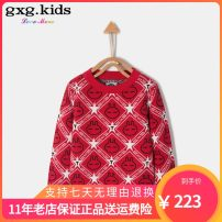Sweater / sweater 105cm,110cm,120cm,130cm,140cm,150cm Pure cotton (100% cotton content) male gules gxg kids No model Socket routine Crew neck nothing Cotton 100% KB120221A Class C Three, four, five, six, seven, eight, nine, ten, eleven, twelve