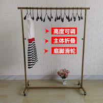 Clothing shelves Beijing Metal iron Folding, disassembling, moving, lifting
