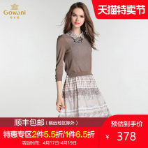 Dress Summer 2016 grey L XL M Mid length dress Two piece set three quarter sleeve commute Polo collar middle-waisted Dot Socket A-line skirt routine Others 35-39 years old Type A Gowani / Giovanni Simplicity Printed button stitching E161G918903 81% (inclusive) - 90% (inclusive) other silk