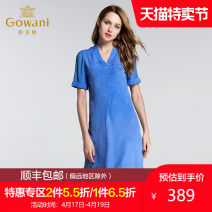 Dress Summer 2017 blue S M XL XXL longuette singleton  Short sleeve commute V-neck High waist Solid color Socket One pace skirt routine Others 35-39 years old Gowani / Giovanni Simplicity E172E417 91% (inclusive) - 95% (inclusive) silk Mulberry silk 94.2% polyurethane elastic fiber (spandex) 5.8%