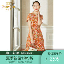 Dress Spring 2021 Leaf paper cut flower S M L XL XXL longuette singleton  Short sleeve commute V-neck middle-waisted Decor Socket A-line skirt routine Others 35-39 years old Type A Gowani / Giovanni printing EI2E769301 81% (inclusive) - 90% (inclusive) silk