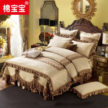 Bedding Set / four piece set / multi piece set Others Embroidery Geometric pattern 133X76 Cotton baby cotton 4 pieces 40 Camel four piece set purple four piece set pink four piece set 1.5m (5 feet) bed 1.8m (6 feet) bed 1.8m bed (quilt cover 2.2 * 2.4m) Bed cover type bed skirt type Gong Tingfeng
