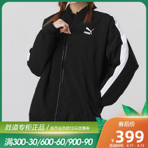 Sports jacket / jacket Puma / puma female 150/76A/XS 155/80A/S 160/84A/M 165/88A/L 170/92A/XL 530275-01- 530275-01 Winter 2020 stand collar zipper Brand logo Sports & Leisure Warm and windproof Women's training yes