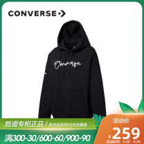 Sportswear / Pullover 150/76A/XS 155/80A/S 160/84A/M 165/88A/L 170/92A/XL 175/96A/XXL Converse / converse 10019176-A03 female 10019176-A03-*/*- Socket Hood Winter 2020 Brand logo Sports & Leisure keep warm Sports life yes Same model in shopping mall (sold online and offline)