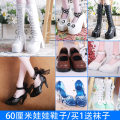 Doll / accessories 2, 3, 4, 5, 6, 7, 8, 9, 10, 11, 12, 13, 14 years old parts Other / other China 60cm Baby Shoes / buy 1 pair of shoes for socks, 60cm Baby Shoes / buy 2 pairs of shoes for shoes < 14 years old other