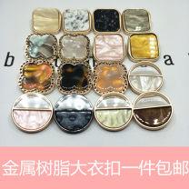 Button DIY