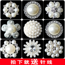 Button DIY One style, two styles, three styles, four styles, five styles, six styles, seven styles, eight styles, nine styles, ten styles, eleven styles, twelve styles, thirteen styles, fourteen styles
