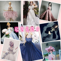 Doll / accessories 2, 3, 4, 5, 6, 7, 8, 9, 10, 11, 12, 13, 14, and over 14 years old parts Other / other China Over 14 years old other parts Limited collection cloth other clothing