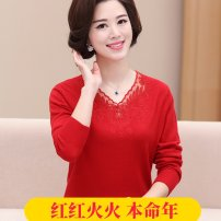 Middle aged and old women's wear Autumn of 2018 fashion sweater easy singleton  Flower and bird pattern 40-49 years old Socket moderate V-neck have cash less than that is registered in the accounts routine Embroidery 31% (inclusive) - 50% (inclusive)