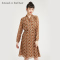 Dress Autumn 2020 brown 160XS 165S 170M 175L Mid length dress Long sleeves Sweet High waist Broken flowers 25-29 years old bread n butter 0WBELGPDRSW495080 More than 95% polyester fiber Polyester 100% Ruili Same model in shopping mall (sold online and offline)