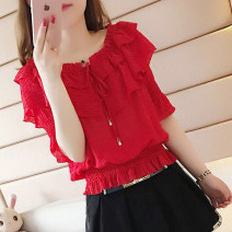 T-shirt Red, black, yellow, same skirt [no belt], same skirt [belt] M [80-100 Jin], l [100-110 Jin], XL [110-125 Jin], 2XL [125-135 Jin], 3XL [135-145 Jin], 4XL [above 145 Jin] Summer 2021 Short sleeve Crew neck easy routine commute other 71% (inclusive) - 85% (inclusive) 25-29 years old originality