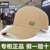 Hat cotton Apricot, black, khaki, dark blue Adjustable (56-61cm) Baseball cap Spring, summer, autumn, winter currency leisure time Middle age, lovers, youth dome Wide eaves 20-24 years old, 25-29 years old, 30-34 years old, 35-39 years old, 40-59 years old and above 60 years old letter motion