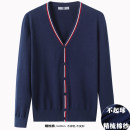 T-shirt / sweater Others Business gentleman Thin money Cardigan V-neck Long sleeves spring and autumn Slim fit 2020 Cotton 100% leisure time Business Casual youth routine stripe washing Regular wool (10 stitches, 12 stitches) Pure cotton (95% above)