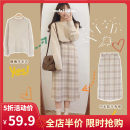 Women's large Autumn 2020 S M L XL 2XL 3XL 4XL Two piece set commute easy moderate Socket Long sleeves lattice Korean version Crew neck routine routine Yifengweier 18-24 years old Medium length Polyester 90% wool 10% Pure e-commerce (online only) other