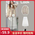 Women's large Autumn 2020 S M L XL 2XL 3XL 4XL skirt Two piece set Sweet easy moderate Cardigan Long sleeves stripe V-neck routine routine D10-10TSGZ0056-A Yifengweier 18-24 years old Medium length Polyacrylonitrile fiber (acrylic fiber) 100% Pure e-commerce (online only) Princess Dress solar system