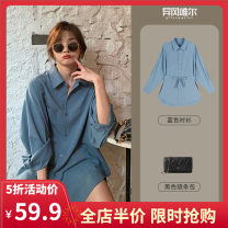 Women's large Spring 2021 blue shirt S M L XL 2XL 3XL 4XL shirt singleton  Sweet easy moderate Cardigan Long sleeves Solid color square neck Medium length routine 3-4C8700-A2 Yifengweier 18-24 years old Polyester 95% polyurethane elastic fiber (spandex) 5% Pure e-commerce (online only) solar system