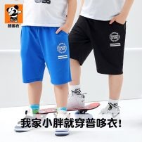 trousers Puduo clothes male 140cm 150cm 160cm 170cm 180cm 190cm Blue black summer Pant motion There are models in the real shooting Sports pants Leather belt middle-waisted Cotton blended fabric Don't open the crotch Cotton 94% polyurethane elastic fiber (spandex) 6% PXXZK61921 Class B 140cm-190cm