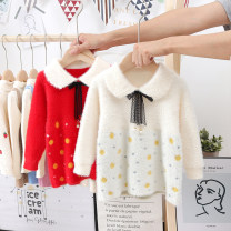 Sweater / sweater other female Other / other Korean version No model routine Crew neck nothing Fine wool Mohair 50% other 50% 6 months, 12 months, 9 months, 18 months, 2 years old, 3 years old, 4 years old, 5 years old, 6 years old