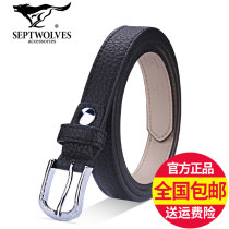 Belt / belt / chain Double skin leather Style one black style two orange style three black style four red female belt Simplicity youth Pin buckle alloy