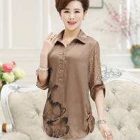 Middle aged and old women's wear fashion T-shirt Self cultivation singleton  Solid color 40-49 years old Socket moderate Polo collar routine other Bandage other 51% (inclusive) - 70% (inclusive) 3 / 5 sleeve 101g / m ^ 2 (including) - 120g / m ^ 2 (including) Contains (9 oz) - 11 oz