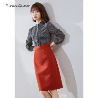 Dress Spring 2021 Daiqing printing with orange S M L XL 2XL 3XL Mid length dress Fake two pieces Nine point sleeve commute stand collar middle-waisted Decor Single breasted One pace skirt routine Others 35-39 years old Type X Yi Ran is me Ol style Multi button zipper print More than 95% other