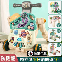 Fishing toys Plastic toys Chinese Mainland 12 months 18 months 2 years 3 years old Plastic Yes
