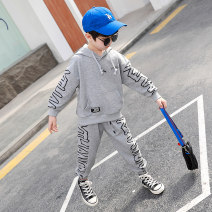 suit Other / other Light grey, black 90cm,100cm,110cm,120cm,130cm,140cm,150cm,160cm male spring and autumn leisure time Long sleeve + pants 2 pieces routine There are models in the real shooting Socket No detachable cap Solid color cotton children Expression of love Class B Cotton 95% other 5%
