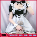 Cosplay women's wear suit goods in stock Over 14 years old Six piece set s75-90kg, white skirt support, six piece set m90-105kg, six piece set l105-115kg, six piece set xl115-125kg, six piece set xxl125-135kg, six piece set xxl135-145kg, white silk stockings, black silk stockings Animation, original