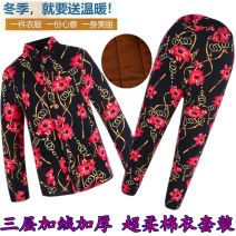 Middle aged and old women's wear Winter of 2018 Small for 90-120 Jin, medium for 120-140 Jin, large for 140-160 Jin Home Cotton easy Two piece set Cardigan thickening stand collar Other / other pocket cotton Single breasted trousers