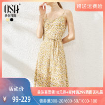 Dress Summer 2020 Light yellow T-shirt jacket skirt black print S M L XL Middle-skirt singleton  Long sleeves commute Crew neck High waist Broken flowers zipper other other camisole 25-29 years old Type A OSA Retro Resin fixation printing with open back bandage S120QB13047 More than 95%