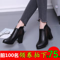 Boots 35 36 37 38 39 40 Black [additional 2 yuan for printing] Mesh Other / other High heel (5-8cm) Thick heel Superfine fiber Short tube Sharp point Superfine fiber Superfine fiber Spring of 2018 Back zipper Korean version rubber Solid color Martin boots Adhesive shoes Microfiber skin Shaving One