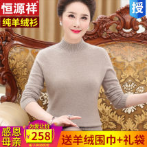 Middle aged and old women's wear Winter 2020, autumn 2020 noble sweater easy singleton  Solid color 40-49 years old Socket thickening Half high collar