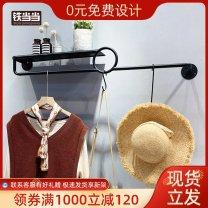 Clothing display rack ZH269 Iron Dangdang Official standard