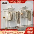 Clothing display rack clothing stainless steel Iron Dangdang Official standard
