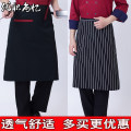 apron Black and white stripe [apron], black and white square [apron], black apron, red belt [apron], all black [apron], red apron, black belt [apron] Sleeveless apron antifouling Simplicity other Cooking / baking / barbecue Average size Skirt Other / other public Solid color